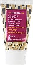Parfums et Produits cosmétiques Crème à l'huile d'amande et beurre de karité pour mains - Korres Almond Oil & Shea Butter Nourishing Hand Cream