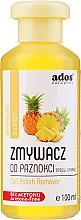 Parfums et Produits cosmétiques Dissolvant pour vernis à ongles sans acétone, Ananas - Ados Nail Polish Remover
