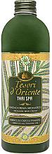 Parfums et Produits cosmétiques Crème à l'huile d'hibiscus et de tamanu pour bain et douche - Tesori d`OrienteThai Spa Hibiscus And Tamanu Oil Aromatic Bath Cream