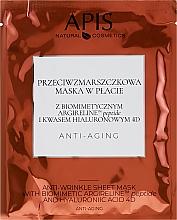 Parfums et Produits cosmétiques Masque tissu à l'acide hyaluronique pour visage - APIS Professional Anti-Aging Anti-Wrinkle Sheet Mask