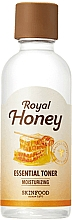 Parfums et Produits cosmétiques Lotion tonique au miel pour visage - Skinfood Royal Honey Essential Toner
