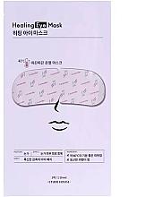 Parfums et Produits cosmétiques Masque chauffant pour yeux, Lavande - Etude House Heating Eye Mask