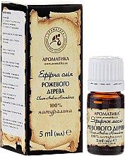 Parfums et Produits cosmétiques Huile essentielle de palissandre 100% naturelle - Aromatika