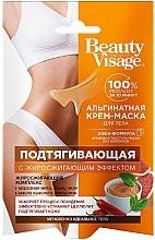 Parfums et Produits cosmétiques Crème-masque alginate pour corps - Fito Kosmetik Beauty Visage