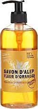 Parfums et Produits cosmétiques Savon liquide d'Alep pour mains, Fleur d'oranger - Tade Liquide Orange Blossom Soap