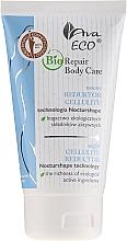Parfums et Produits cosmétiques Sérum de nuit à l'huile de macadamia, soja et karité pour corps - AVA Laboratorium Bio Repair Body Serum