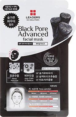 Masque tissu nettoyant au charbon de bois pour visage - Leaders Ex Solution Black Pore Advanced Facial Mask