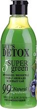 Parfums et Produits cosmétiques Gel douche à l'huile d'avocat et brocoli - Body Boom Fresh Energy