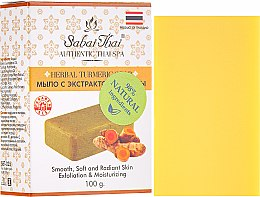 Parfums et Produits cosmétiques Savon à l'extrait de curcuma - Sabai Thai Herbal Turmeric Soap