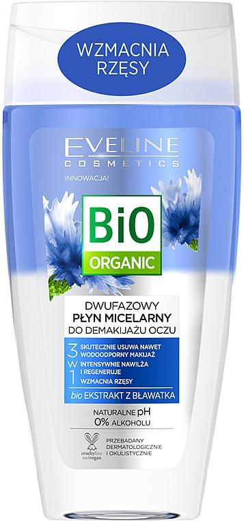 Démaquillant bio bi-phasé à l'extrait de bleuet pour lèvres - Eveline Bio Organic Make Up Remover