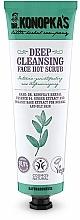 Parfums et Produits cosmétiques Gommage à l'extrait de gingembre pour visage - Dr. Konopka's Face Hot Deep Cleansing Scrub