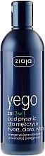 Parfums et Produits cosmétiques Gel douche pour visage, corps et cheveux - Ziaja Shower Gel For Men 3 in 1