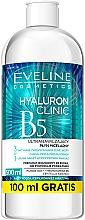 Parfums et Produits cosmétiques Eau micellaire ultra-hydratante 3en1 - Eveline Cosmetics Hyaluron Clinic B5