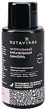 Parfums et Produits cosmétiques Shampooing naturel et nourrissant - Botavikos Natural Nourishing Shampoo (mini)