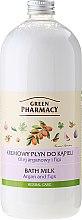 Parfums et Produits cosmétiques Lait de bain à l'huile d'argan et figues - Green Pharmacy