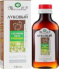 Parfums et Produits cosmétiques Shampooing à l'extrait de bardane - Mirrolla