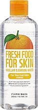Parfums et Produits cosmétiques Eau micellaire à l'extrait d'orange - Superfood For Skin Micellar Cleansing Water Orange