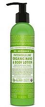 Parfums et Produits cosmétiques Lotion bio pour mains et corps, Patchouli et Lime - Dr. Bronner's Patcouli & Lime Organic Hand & Body Lotion