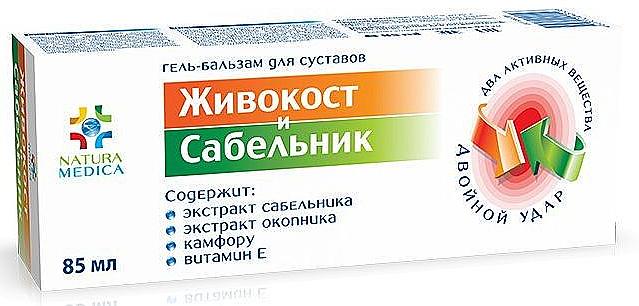 Gel-baume à l'extrait de consoude pour articulations - Natura Medica
