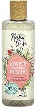 Parfums et Produits cosmétiques Gel à l'extrait de mûre pour corps - Evita Naturlich Body Gel