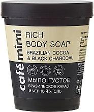 Parfums et Produits cosmétiques Savon corporel riche au cacao brésilien et charbon actif - Cafe Mimi Soap