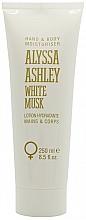 Parfums et Produits cosmétiques Alyssa Ashley White Musk - Lotion hydratante pour mains et corps