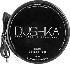 Parfums et Produits cosmétiques Masque noir pour viage - Dushka