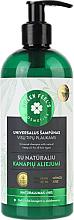Parfums et Produits cosmétiques Shampooing à l'huile de chanvre - Green Feel's Hair Shampoo