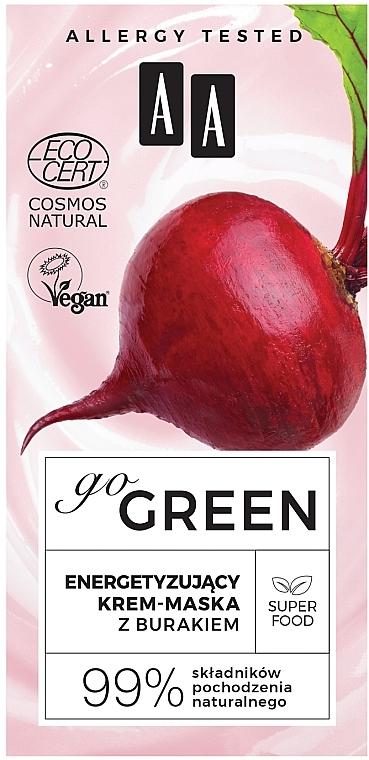 Crème-masque à l'extrait de betterave pour visage - AA Go Green — Photo N3