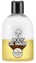 Parfums et Produits cosmétiques Huile de douche bi-phasée - Village 11 Factory Relax Day Body Oil Wash