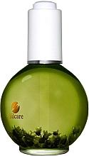 Parfums et Produits cosmétiques Huile pour ongles et cuticules avec fleurs Pamplemousse - Silcare Cuticle Oil Grapefruit Olive