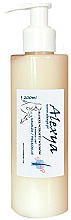 Parfums et Produits cosmétiques Gel-crème anti-poils incarnés - Alexya Crea-Gel For Ingrown Hair