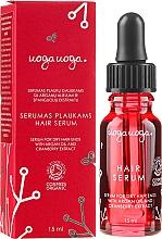 Parfums et Produits cosmétiques Sérum à l'huile d'argan pour cheveux - Uoga Uoga Rejuvenating & Protective Serum