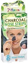 Parfums et Produits cosmétiques Bandes nettoyantes au charbon actif pour le nez - 7th Heaven Charcoal Nose Strips