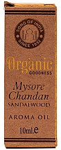 Parfums et Produits cosmétiques Huile aromatique au bois de santal - Song of India Sandalwood Oil