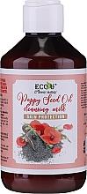 Parfums et Produits cosmétiques Lait nettoyant à l'extrait de lavande pour visage - Eco U Poppy Seed Oil Cleansing Milk