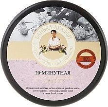 Parfums et Produits cosmétiques Masque 20 min à l'extrait de feuille d'ortie pour cheveux - Les recettes de babouchka Agafia