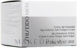 Crème contre-temps anti-fatigue - Shiseido Men Total Revitalizer Cream  — Photo N2