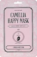 Parfums et Produits cosmétiques Masque en tissu à l'extrait de camellia japonais - Kocostar Camellia Happy Mask