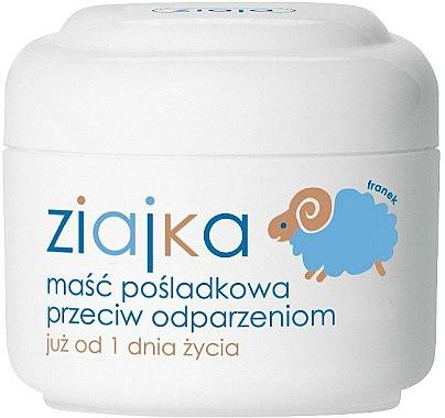 Crème de change à l'extrait d'huile de coton - Ziaja Nappy Cream