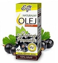 Parfums et Produits cosmétiques Huile de pépins de cassis 100% naturelle - Etja Natural Oil