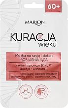 Parfums et Produits cosmétiques Masque à l'extrait de réglisse pour cou et décolleté - Marion Age Treatment Mask 60+