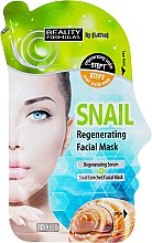 Parfums et Produits cosmétiques Masque tissu à la bave d'escargot pour visage - Beauty Formulas Snail Regenerating Facial Mask