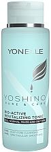 Parfums et Produits cosmétiques Lotion tonique à l'acide lactique et essence de fleur de Jeju pour visage - Yonelle Yoshino Pure & Care Bio-Active Revitalizing Tonic
