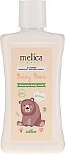 Parfums et Produits cosmétiques Shampooing et gel douche à l'aloe vera - Melica Organic Funny Bear Shampoo-Body Wash