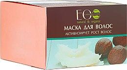 Parfums et Produits cosmétiques Masque activateur de pousse cheveux - ECO Laboratorie Hair Mask
