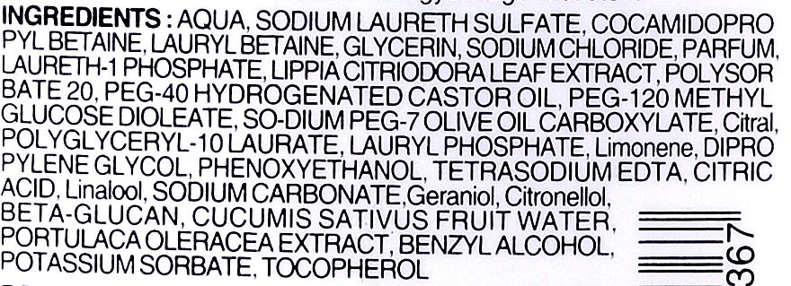 Gel douche à l'extrait de verveine citronnelle - Skinfood Lemon Verbena Body Wash — Photo N2