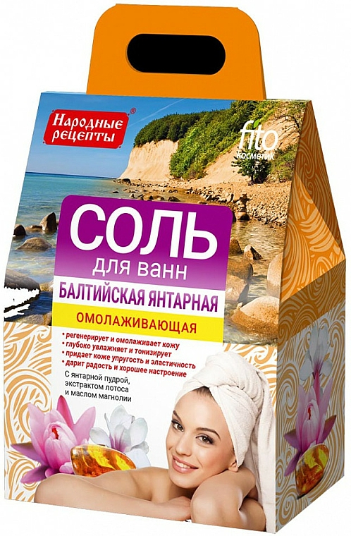 Sels de bain à l'extrait de lotus et huile de magnolia - Fito Kosmetik