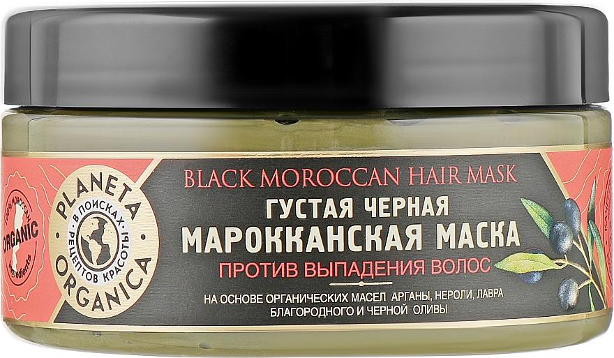 Masque à l'huile d'argan marocaine pour cheveux - Planeta Organica Black Moroccan Hair Mask