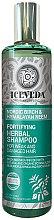 Parfums et Produits cosmétiques Shampooing à l'extrait d'arnica et huile de macadamia - Natura Siberica Iceveda Nordic Birch&Hymalayan Neem Fortifying Herbal Shampoo